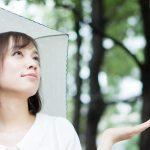 【雨の日でもキレイな髪型を維持するテク♡】