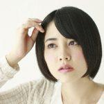 細い髪を改善したい女性必見!原因と対策をよく知ろう