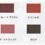 【流行】秋のトレンドヘアカラーはピンクとブルーです!