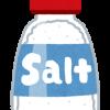 知ってた?【塩シャンプー&酢リンス】でスッキリ☆頭皮&ヘアケア♪